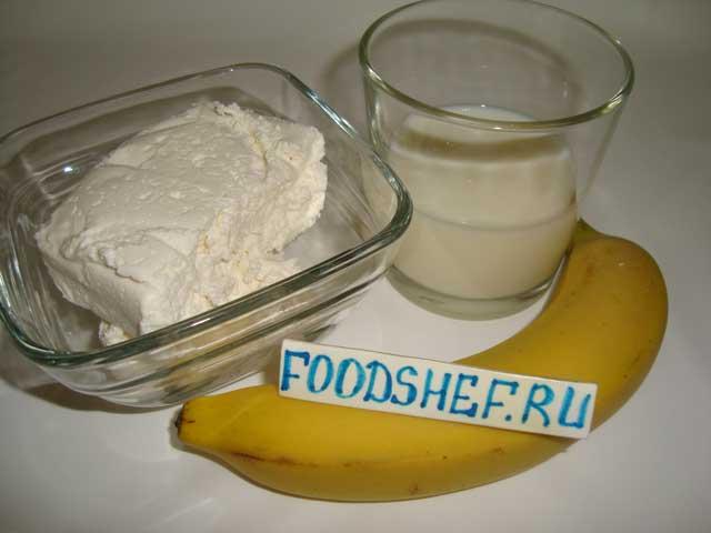 чем полезен коктейль из молока творога и банана