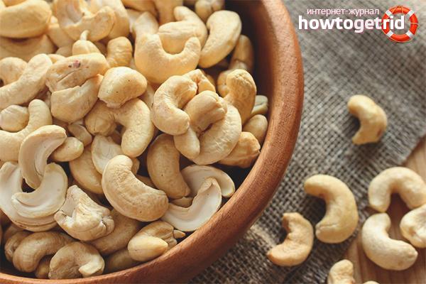 чем полезен орех кешью для организма человека