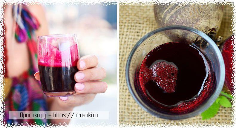 чем полезен свекольный сок и как его принимать