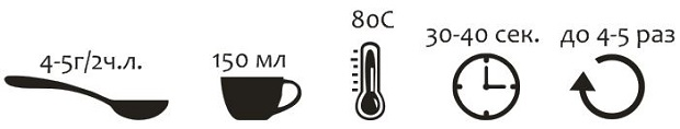 курильский чай полезные свойства и противопоказания для мужчин