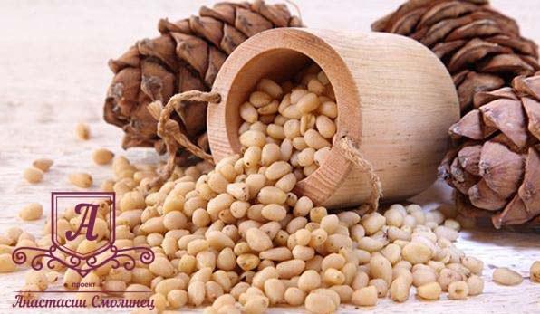 масло кедровых орехов польза и вред
