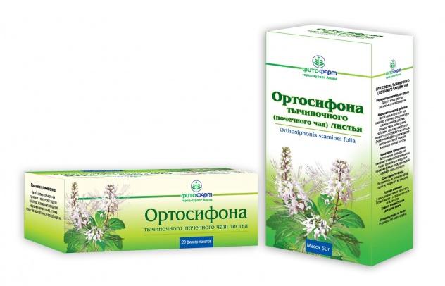 почечный чай полезные свойства и противопоказания при беременности