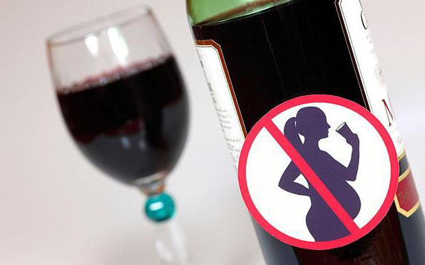 вино для беременных польза или вред