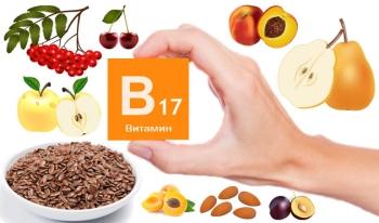витамин в17 в каких продуктах содержится полезные свойства и противопоказания