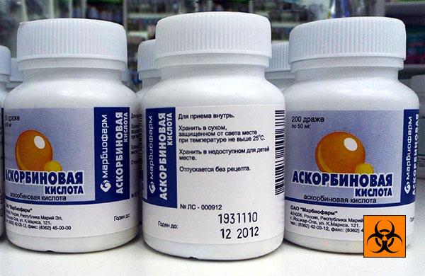 аскорбиновая кислота драже вред и польза