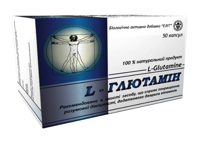 глютамин вред и польза и вред