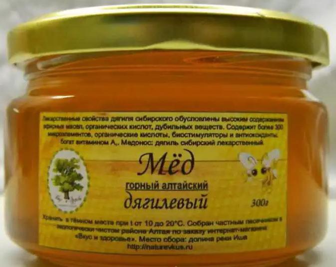 горный алтайский мед полезные свойства темного цвета
