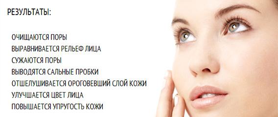 ультразвуковая чистка лица вред и польза