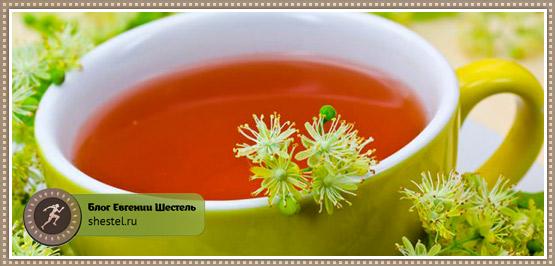 чем полезен чай из липы для мужчин