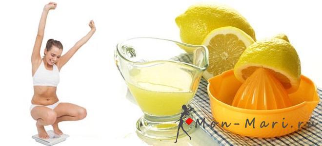 чем полезен зеленый чай с лимоном для похудения