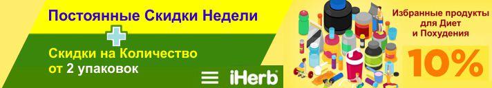 фунчоза из зеленых бобов польза и вред