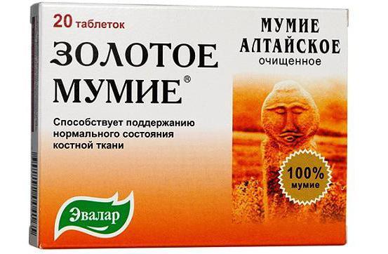 мумие в жидком виде полезные свойства и применение