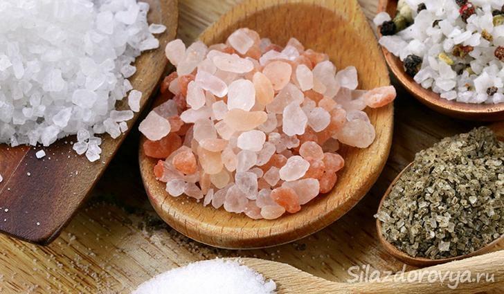 соль вред и польза для здоровья