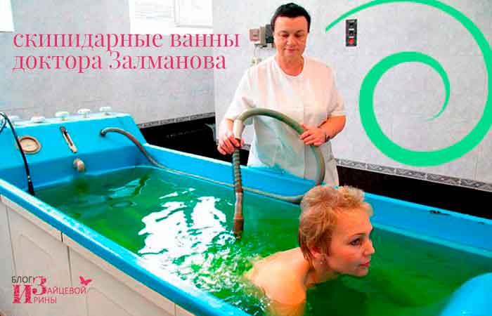 чем полезны скипидарные ванны смешанные лечебные свойства
