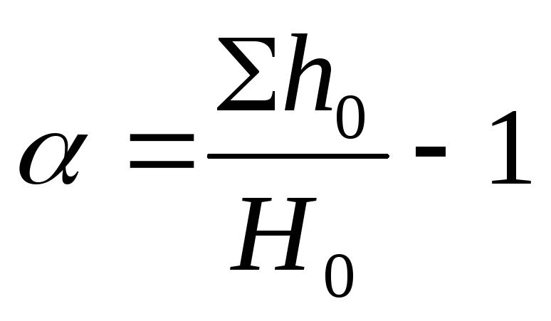 чему равен коэффициент полезного действия паровой турбины