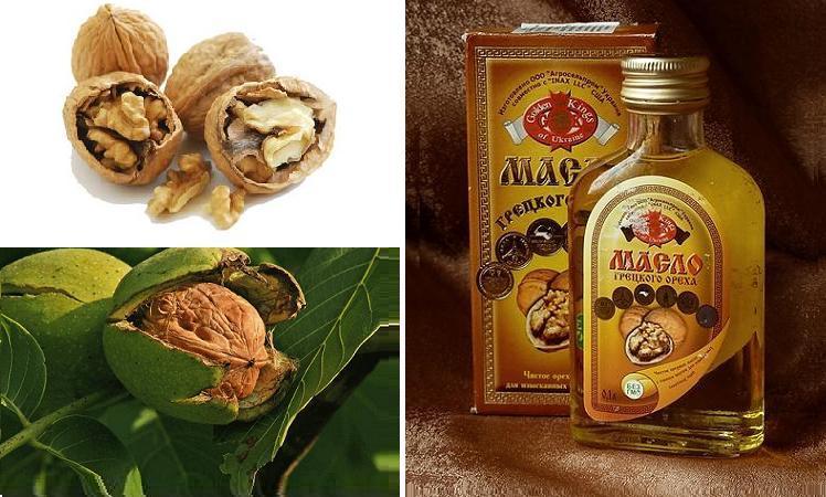 масло грецкого ореха полезные свойства для кожи лица