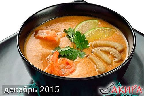 том ям польза и вред суп